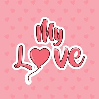 Hand getrokken typografie voor valentijn dagen