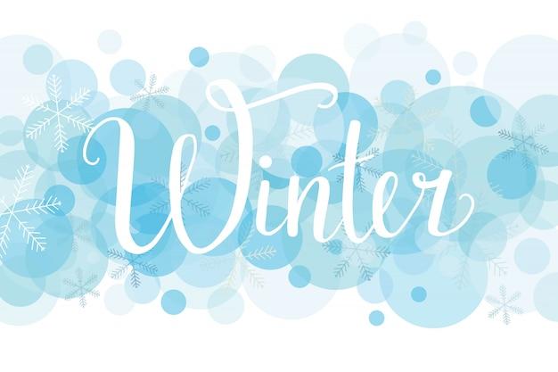 Hand getrokken winter vectorillustratie
