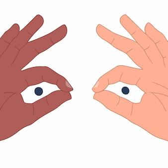 Hand verrekijker gebaar van twee handen met verschillende huidskleuren platte vectorillustraties