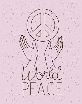 Handen met symbool van de wereldvrede