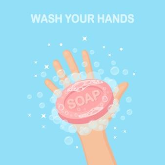 Handen wassen met zeepschuim, scrub, gelbellen. persoonlijke hygiëne, dagelijkse routine. schoon lichaam.