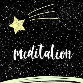 Handgeschreven letters op zwart. doodle handgemaakte meditatie offerte en met de hand getekende ster voor ontwerp t-shirt, kerstkaart, uitnodiging, brochures, plakboek, album enz.