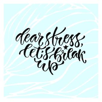 Handgeschreven vector zin. moderne kalligrafische afdrukken. handgeschreven citaat voor kaarten, poster of t-shirt. beste stress, laten we uit elkaar gaan.