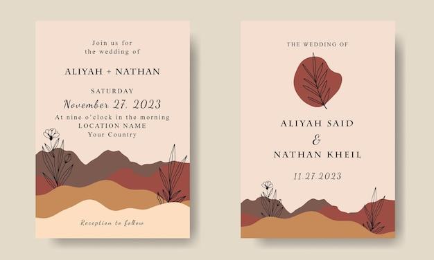 Handgetekende abstracte vorm bruiloft uitnodigingskaart
