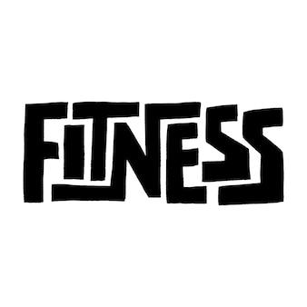 Handgetekende belettering offerte fitness citaat concept sportschool training en fitness motivatie zin Premium Vector