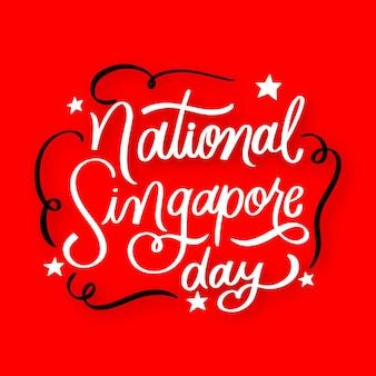 Handgetekende belettering van de nationale feestdag van singapore