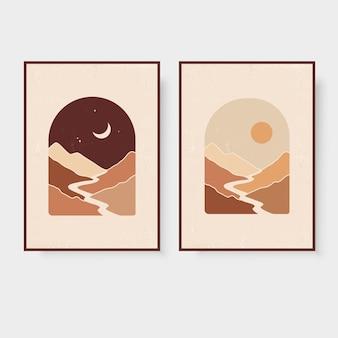 Handgetekende boho abstracte afbeeldingen clipart voor uw ontwerpprojecten, posters, logo's en nog veel meer