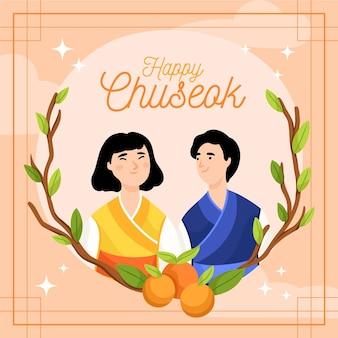 Handgetekende chuseok festival illustratie concept