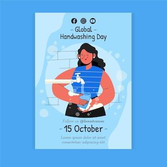 Handgetekende globale handwasdag verticale flyer-sjabloon