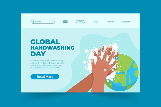 Handgetekende platte wereldwijde handwasdag bestemmingspaginasjabloon