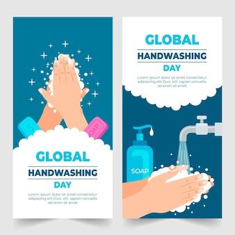 Handgetekende platte wereldwijde handwasdag verticale banners set