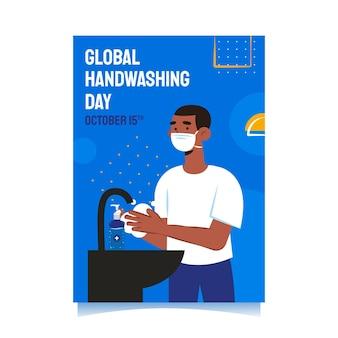 Handgetekende platte wereldwijde handwasdag verticale flyer-sjabloon