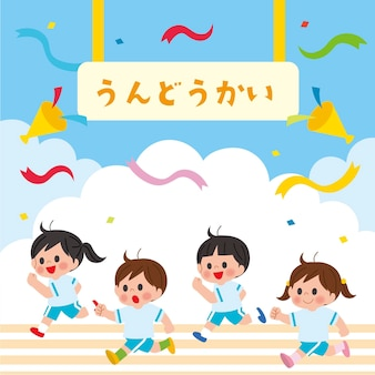 Handgetekende undoukai illustratie met kinderen