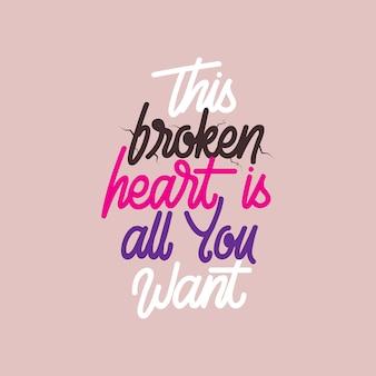 Handlettering typografie dit hart is alles wat je wilt