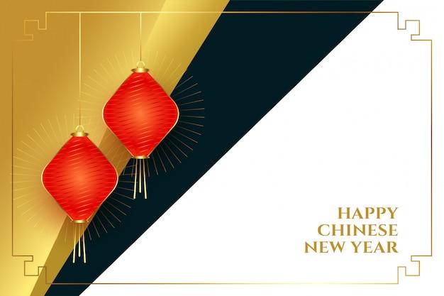 Hangende chinese lampen voor chinees nieuw jaar