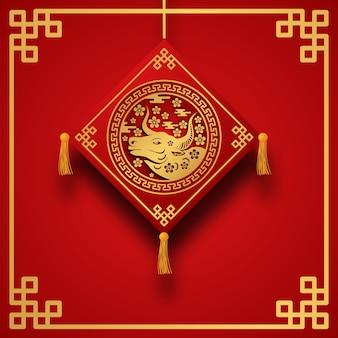 Hangende decoratie van os voor gelukkig chinees nieuw maanjaar wenskaartsjabloon