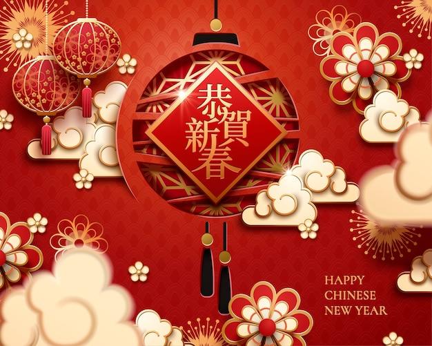 Hangende lantaarn en wolken in papierkunst, gelukkig maanjaar geschreven in chinese karakters