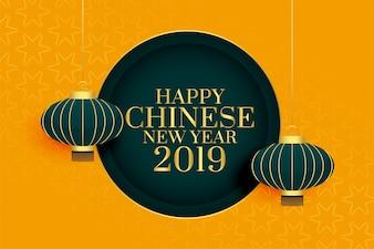 Hangende lantaarns voor gelukkig Chinees nieuw jaar 2019