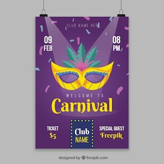 Hangende postersjabloon voor carnaval met schijnwerpers