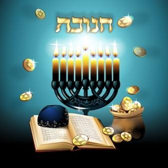 Hanukkah achtergrond ontwerp