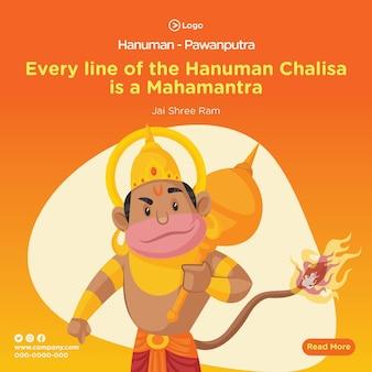 Hanuman chalisa is een mahamantra-bannerontwerp