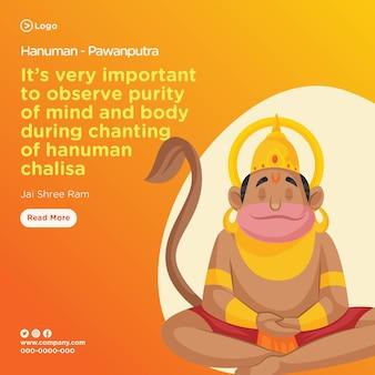 Hanuman de pawanputra banner ontwerpsjabloon