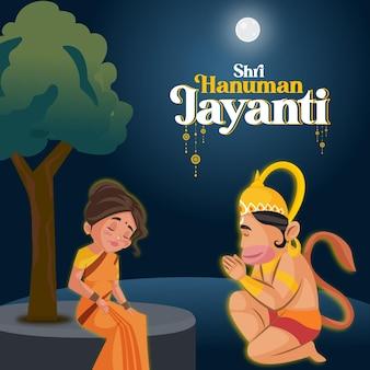 Hanuman jayanti-groeten met illustratie van lord hanuman die met gevouwen handen voor mata sita zit