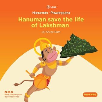Hanuman redt het leven van de lakshman-bannerontwerpsjabloon