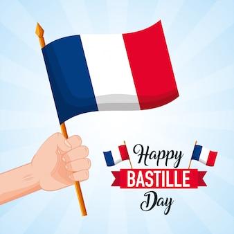 Happy bastille day Gratis Vector