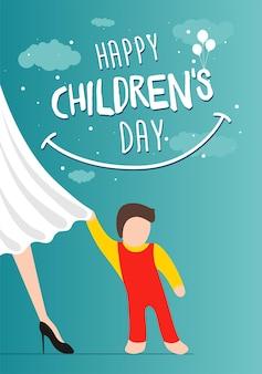 Happy children's day poster, wenskaart of banner. klein kind dat de zoom van de moederjurk vasthoudt. wereld familie vakantie evenement flyer ontwerp. vectorillustratie met schattige jongen. achtergrond met kleurovergang