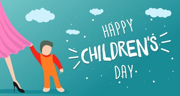 Happy childrens day wenskaart, spandoek of poster. klein kind klampt zich vast aan moederjurk. 1 juni wereld familie vakantie evenement ontwerp. vectorillustratie met mooie vrouw en kind