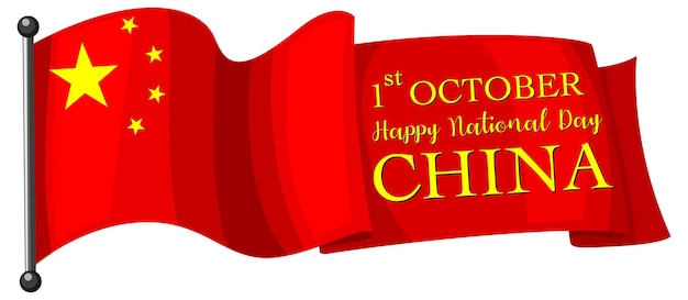 Happy china national day op 1 oktober lettertype op de chinese vlag china