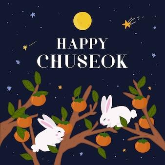 Happy chuseok (koreaanse thanksgiving) wenskaart.