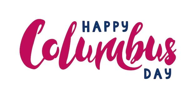 Happy columbus day belettering op witte achtergrond. handgetekende vectorillustratie.