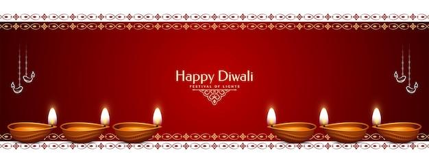 Happy diwali festival decoratieve stijlvolle banner ontwerp vector