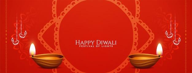Happy diwali festival viering rode kleur banner ontwerp vector
