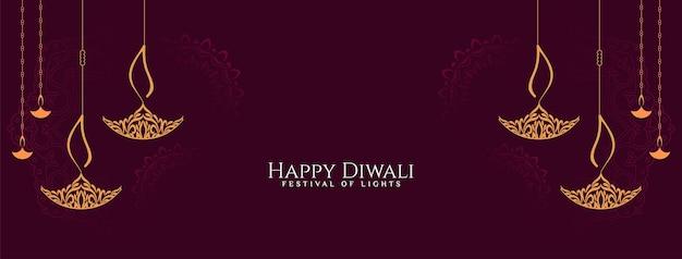 Happy diwali hindoe religieus festival elegante banner ontwerp vector