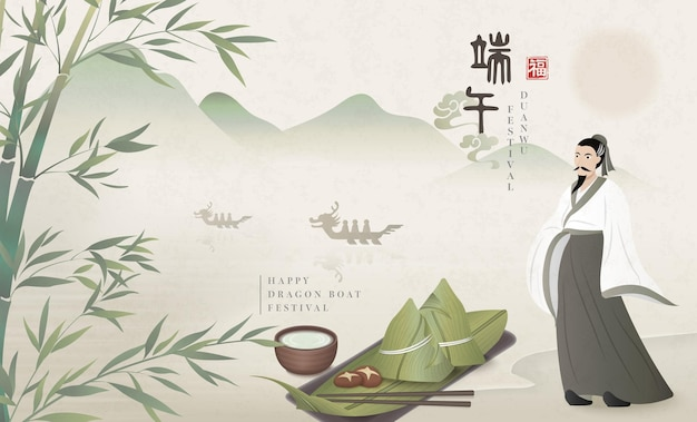 Happy dragon boat festival-dichter qu yuan en traditionele rijstbol met bamboe-thee. chinese vertaling: duanwu 5 mei en zegen