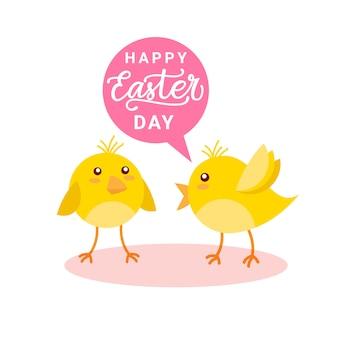 Happy easter day, banner met schattige kippenbabys