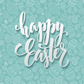 Happy easter egg belettering op naadloze achtergrond.