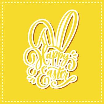 Happy easter hand getrokken belettering met bunny oren kaart