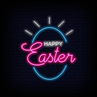 Happy easter neon tekstteken. lichte banner poster.