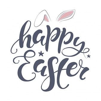 Happy easter wenskaart met belettering en bunny oren.