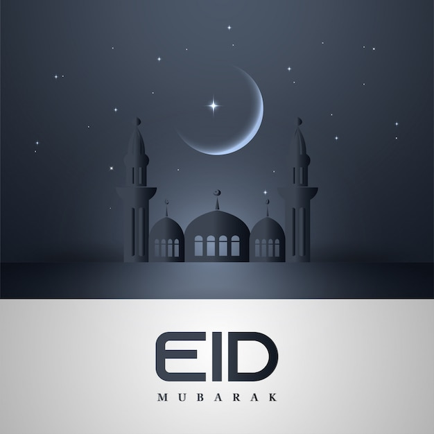 Happy eid mubarak wallpaper ontwerpsjabloon