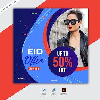 Happy eid ul adha, sale advertentiebanner