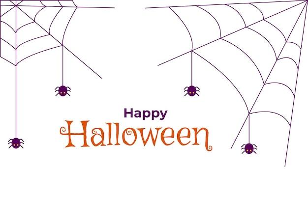 Happy halloween achtergrond poster wenskaart spooky horror illustratie