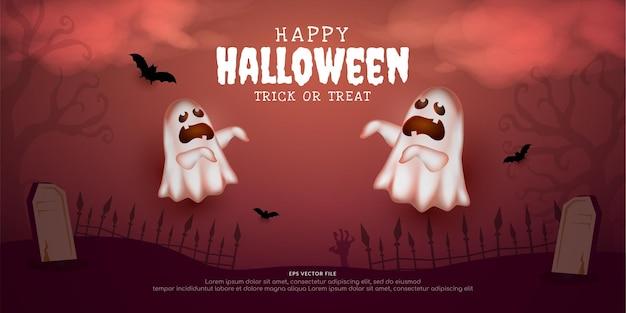 Happy halloween banner concept trick or treat