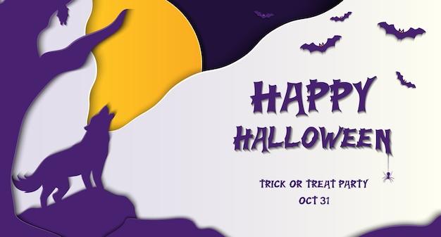 Happy halloween-banner met volle maan aan de hemel, vleermuis en wolf in papierstijl.