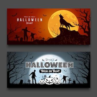 Happy halloween banners collectie op maan nacht achtergrond collecties vector illustraties