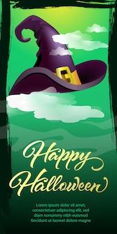 Happy halloween belettering. heksen hoed in wolken